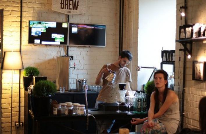 Brew Bar Кофеин