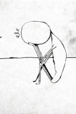 Анимация. Часть 1