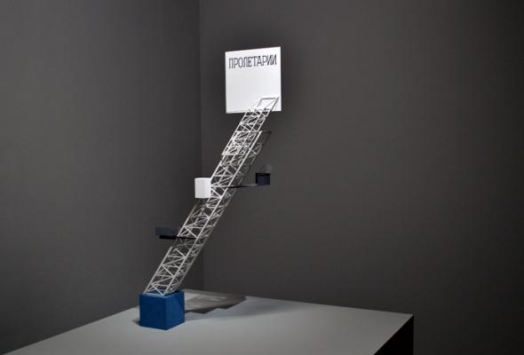 Биеннале современного искусства: фотоэкскурсия - Фото №17