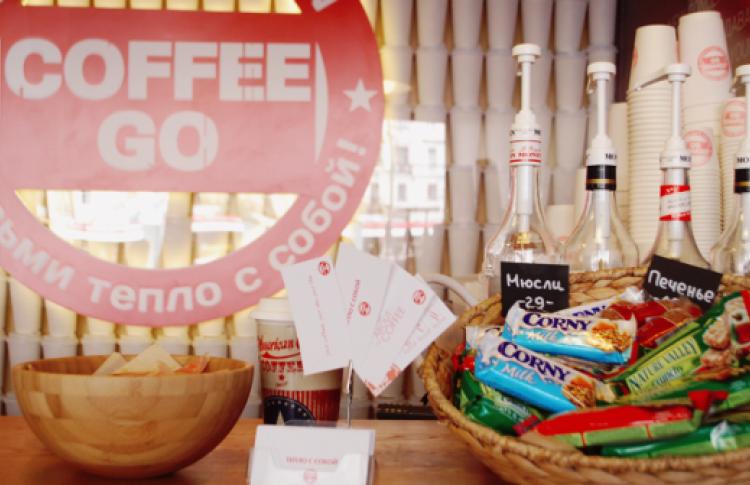 Кофейня формата take away ''Coffee Go'' вновь заработала около Нарвской