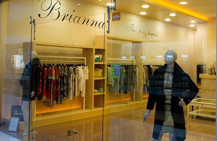 Brianna: второй мультибрендовый магазин