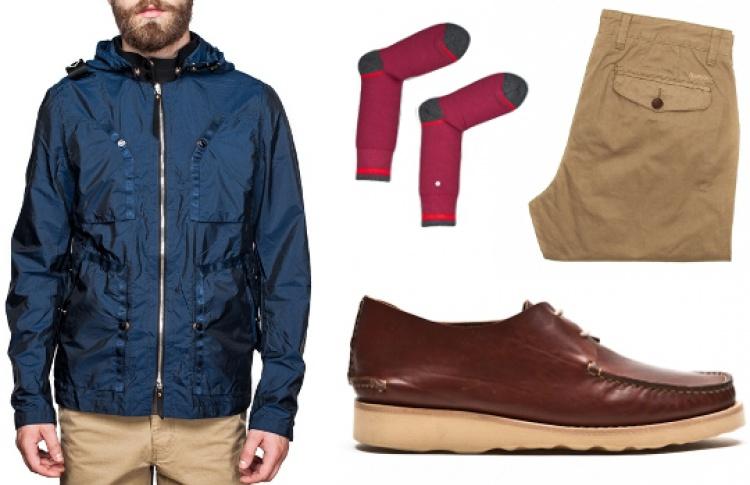 Скидки 70% в магазине мужской одежды Brandshop