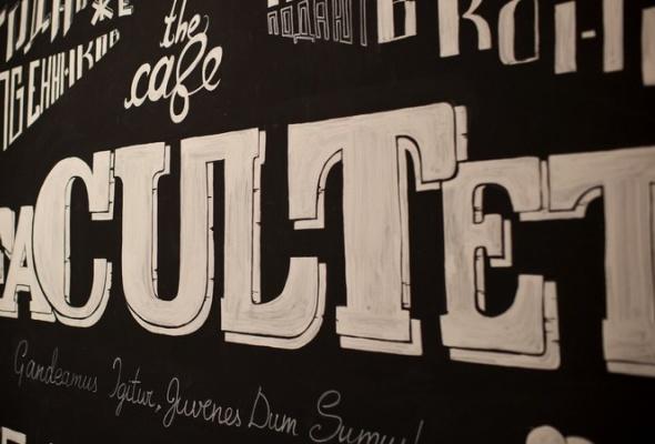 FaCULTet - Фото №3