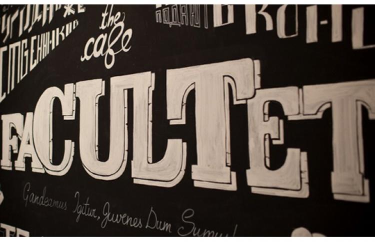 Открытие кафе FaCULTet