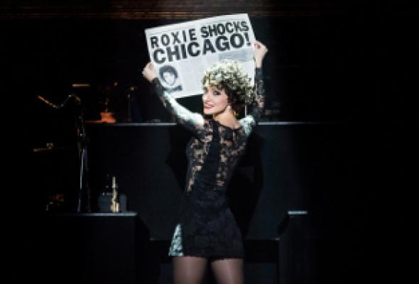 Chicago - Фото №4