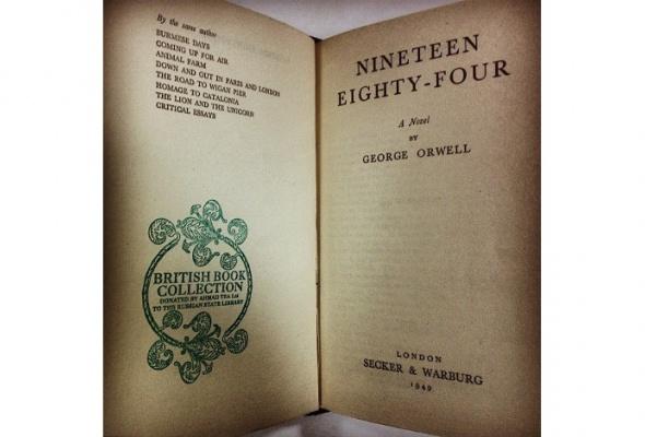 «Первое издание Оруэлла и еще 52 редкие книги» - Фото №1