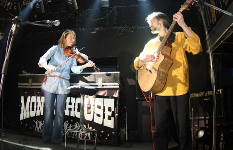 Танцевальный Самайн и ДР группы Celtic City Experience