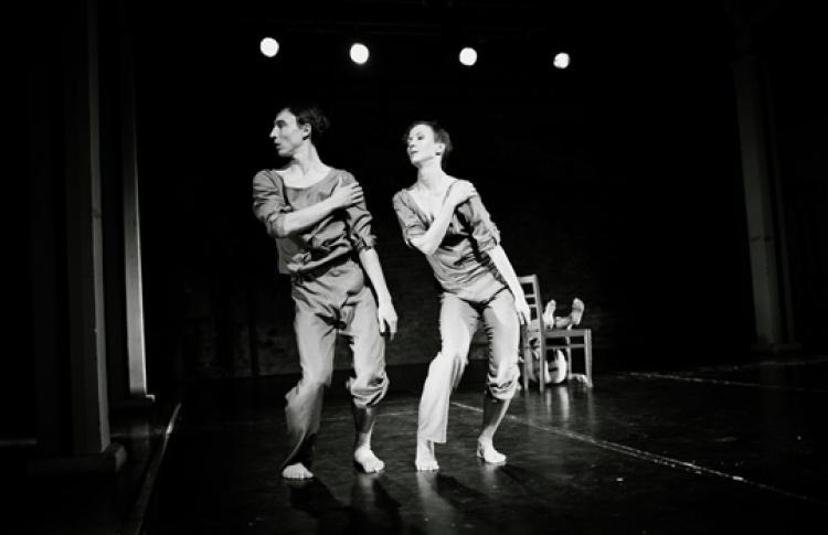 Ночь танца