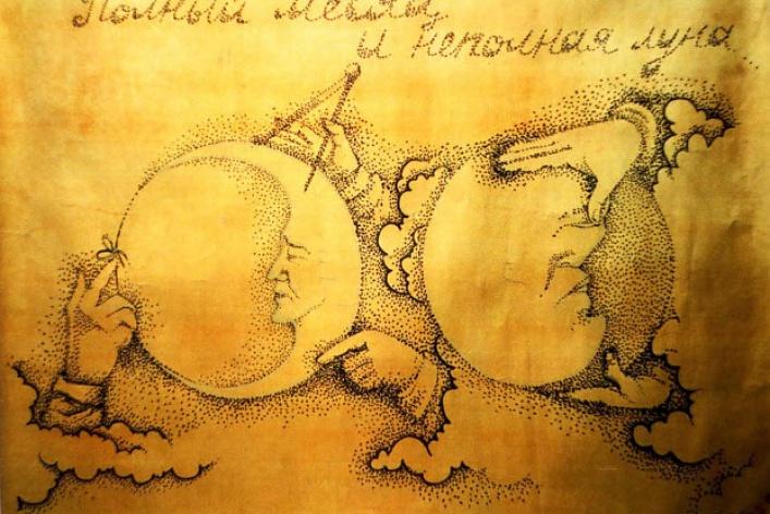 Выставка Облачной Комиссии «20 лет спустя или смена оптики»