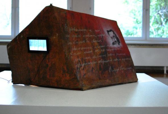 Srez. Отечественная скульптура сегодня - Фото №5
