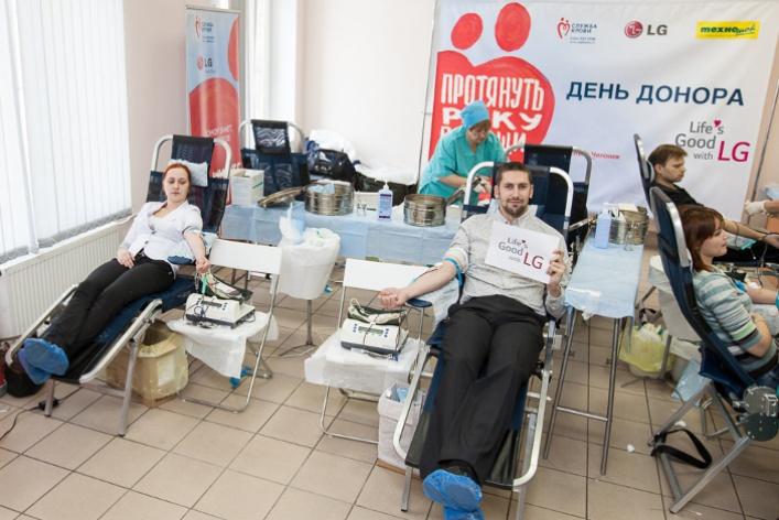 LGElectronics и«Техношок» провели первый совместный корпоративный День донора вСанкт-Петербурге