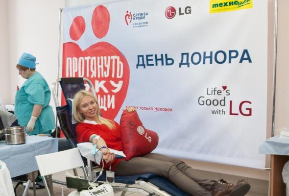 LGElectronics и«Техношок» провели первый совместный корпоративный День донора вСанкт-Петербурге - Фото №2