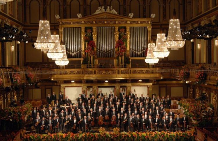 Венский филармонический оркестр, дирижер В. Гергиев
