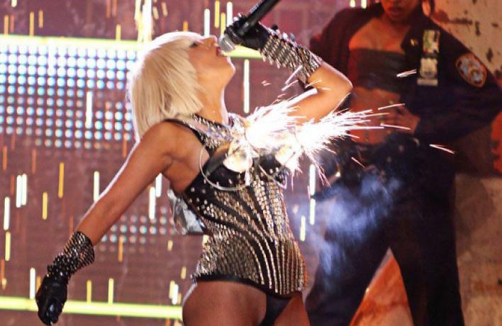 Разобрать начасти: Леди Гага