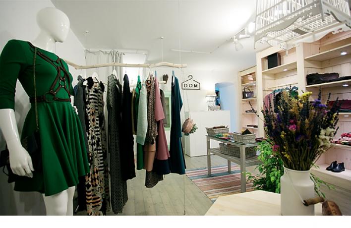 D.O.M.: дизайнерские открытые мастерские