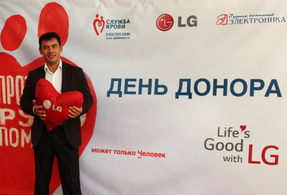 LGиГруппа компаний «Электроника» провели первый совместный корпоративный День донора вНижнем Новгороде - Фото №0
