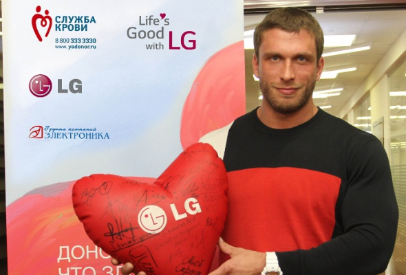 LGиГруппа компаний «Электроника» провели первый совместный корпоративный День донора вНижнем Новгороде - Фото №1