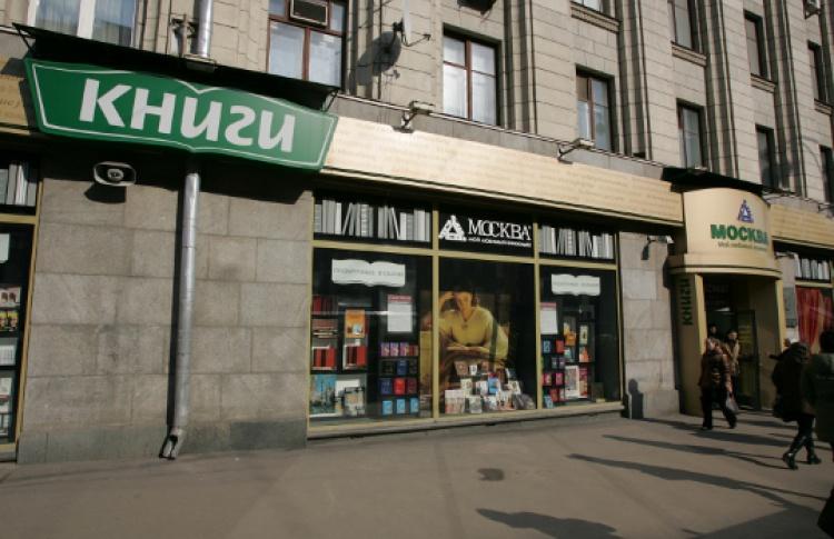 5ноября книжный «Москва» дарит подарки