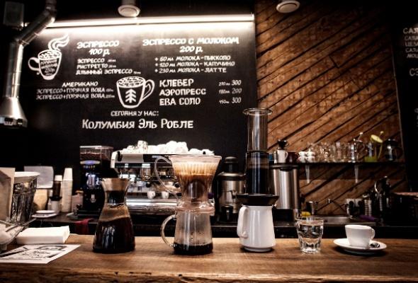 10лучших атмосферных кафе - Фото №1