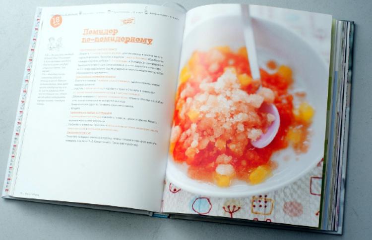 Кулинарные книги ноября