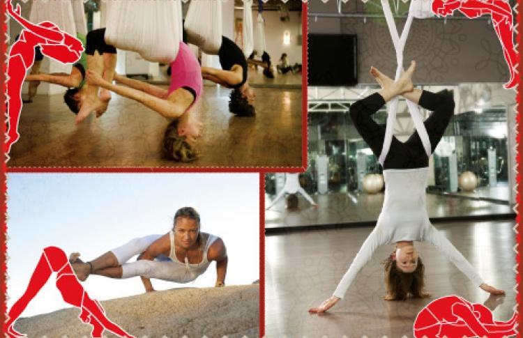 Yoga-гид
