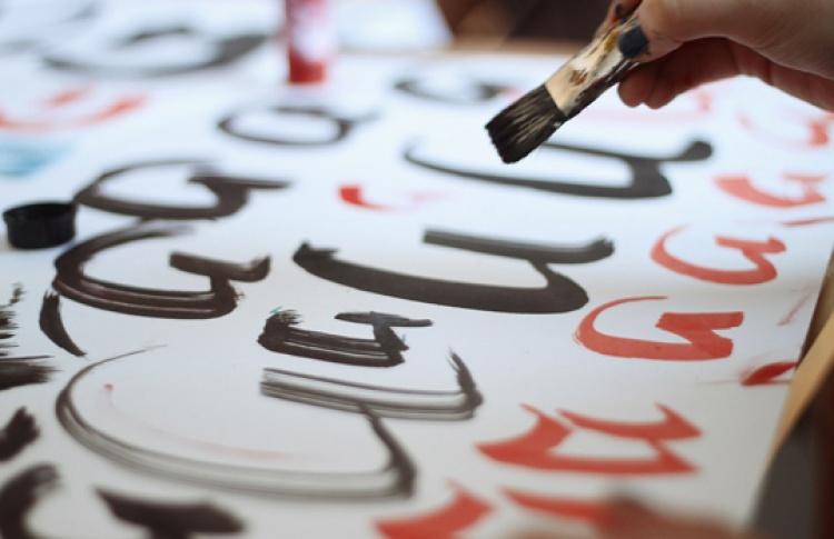 Мастер-классы по каллиграфии от Покраса Лампаса