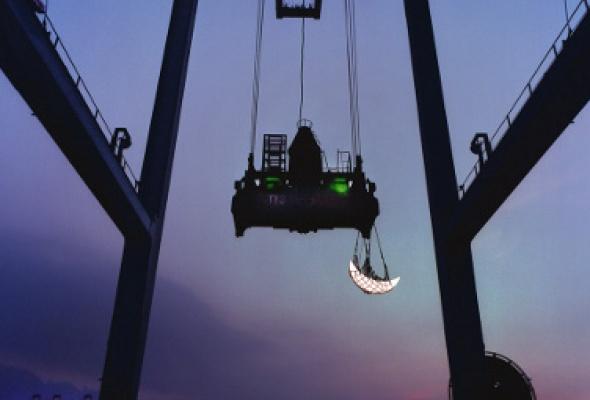 Леонид Тишков «Путешествие Частной луны на Формозу» - Фото №0