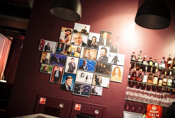 Cabinet Lounge - Фото №1