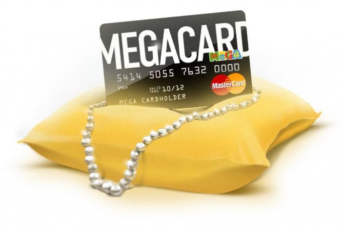 Megacard расширяет возможности клиентов