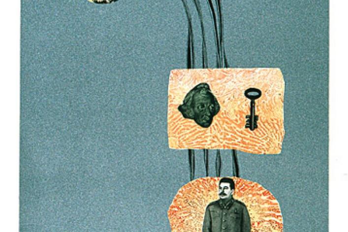 Гробман. 4 выставки