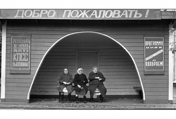 Манифест ТРИВА - Фото №1