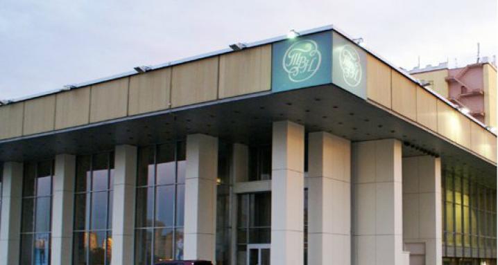 Музыкальный театр национального искусства под руководством Владимира Назарова