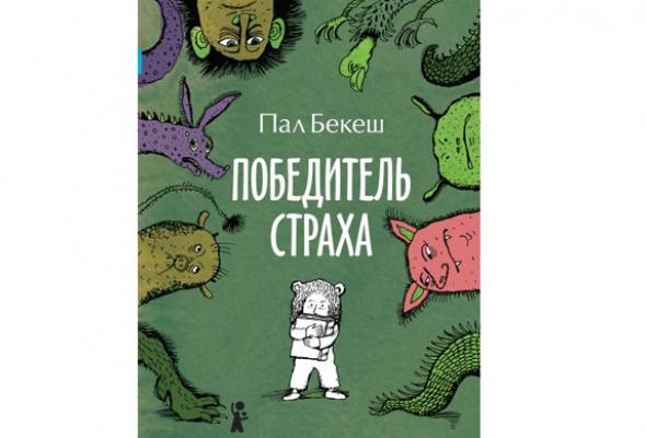 Книжки силлюстрациями Кати Толстой - Фото №1
