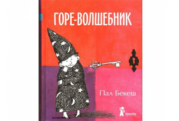 Книжки силлюстрациями Кати Толстой - Фото №2
