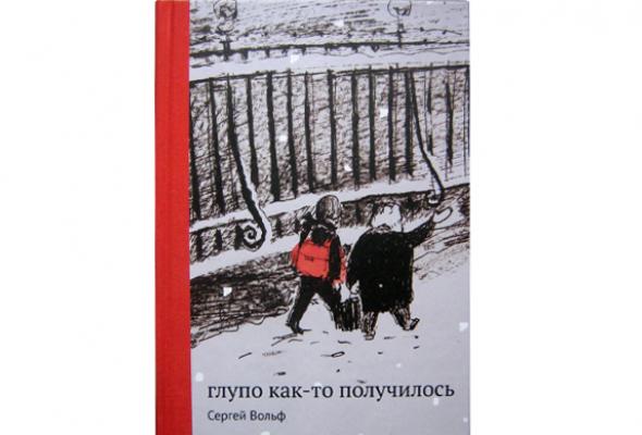 Книжки силлюстрациями Кати Толстой - Фото №4