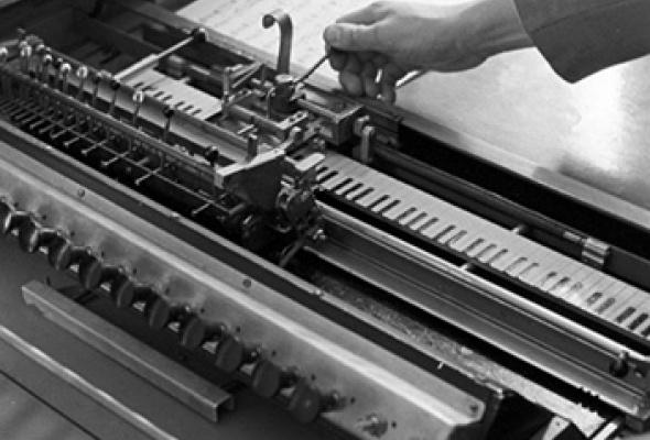 10фактов изистории электронной музыки вмире ивРоссии - Фото №9