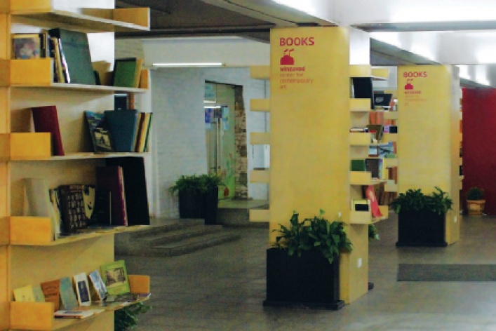 Booksurfing (Винзавод)