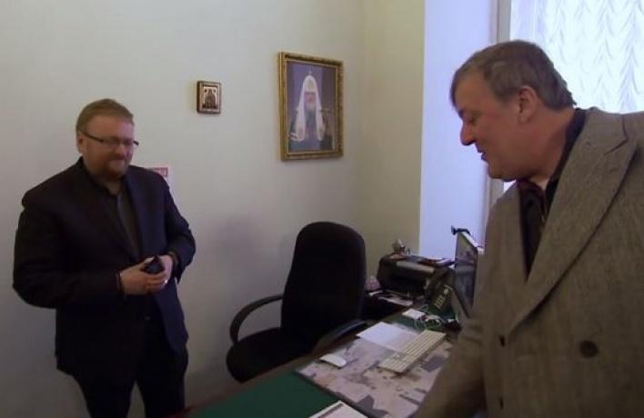 НаBBC2 вышел фильм Стивена Фрая при участии Виталия Милонова