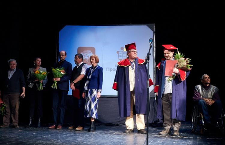 Объявлены лауреаты литературной премии «Просветитель»