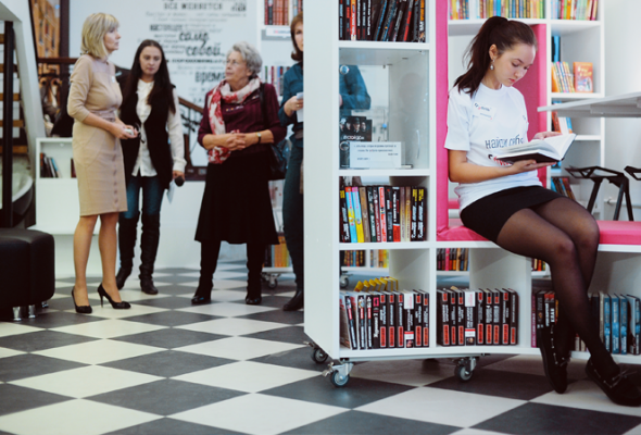 Книгохранилище нашего времени: библиотека имени Гоголя - Фото №0