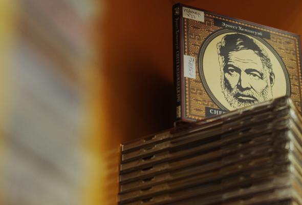 Книгохранилище нашего времени: библиотека имени Гоголя - Фото №17