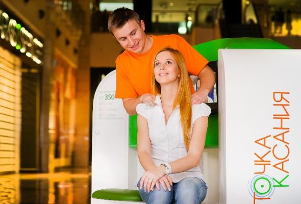 Новая сеть салонов сэкспресс-массажем вторговых центрах - Фото №0