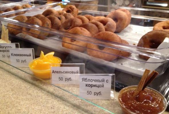 ВМоскве открылась кофейня «Пончик&Ко» - Фото №0