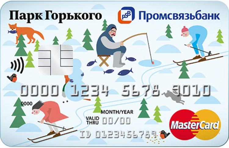 Карта Парка Горького поможет быстрее попадать накаток