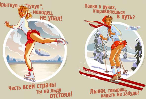 Проект недели— пин-апкалендарь Олимпийских игр - Фото №3