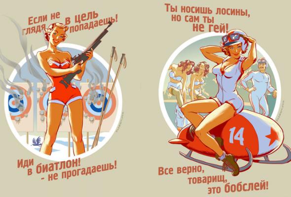Проект недели— пин-апкалендарь Олимпийских игр - Фото №2