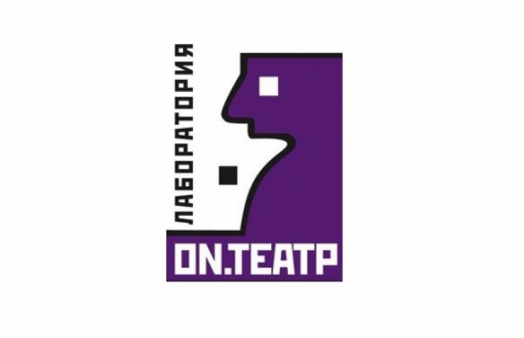 OnТеатр лишился своего помещения наулице Жуковского