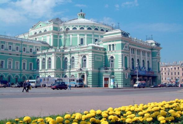 Мариинский театр - Фото №0