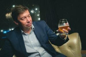 Семь нот в бокале бельгийского пива