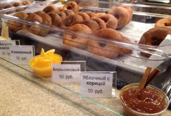 Пончик&Ко - Фото №0